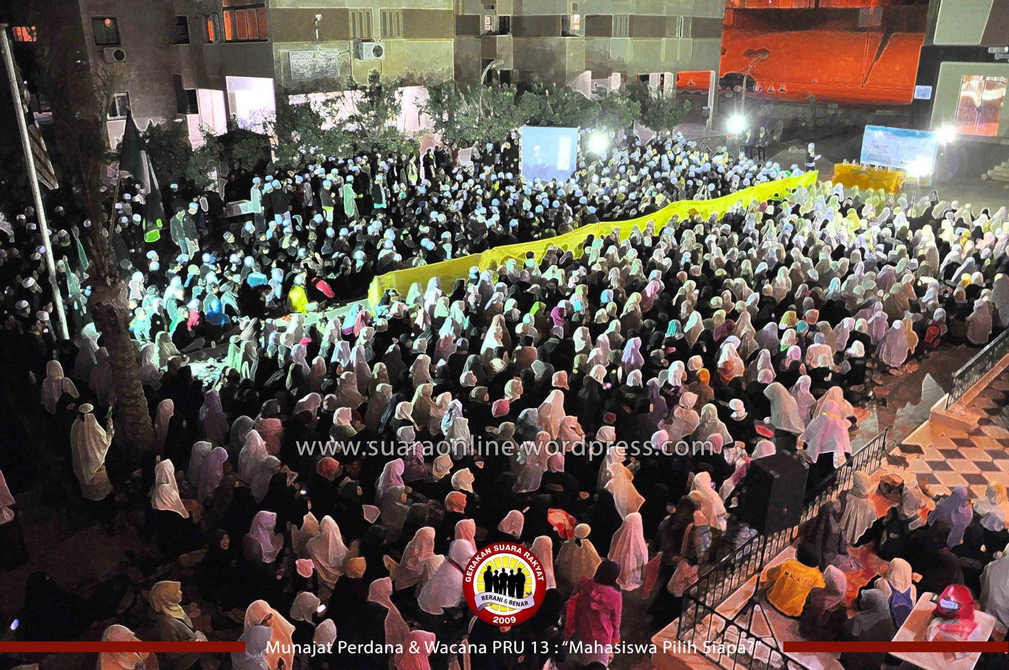 ISMA-Mesir sambut baik sikap keterbukaan mahasiswa Mesir
