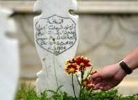 Ucapan Takziah kepada Saudari Aisyah Khairunnisa'