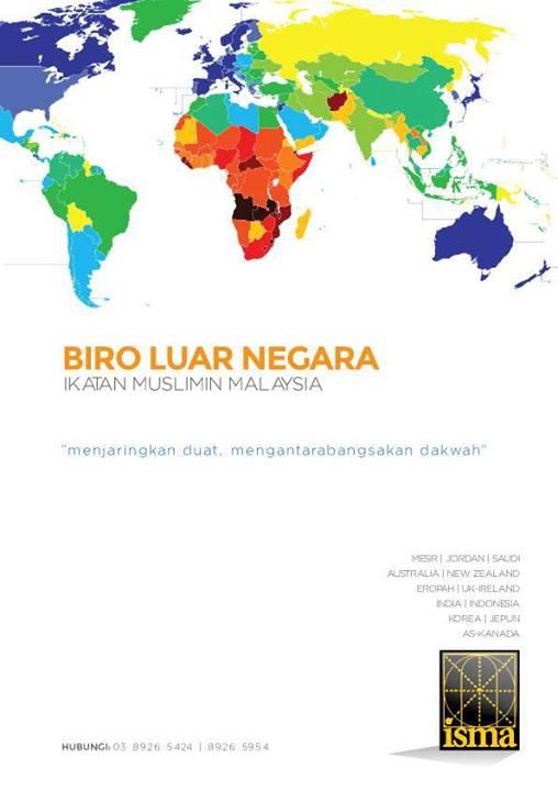 Malaysia Berbeza Dengan Negara Arab Untuk Dijadikan Rakyat Spring