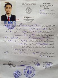 Tahniah Graduan ISMA Mesir