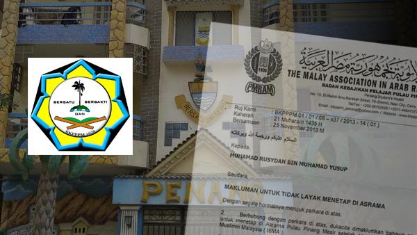 Kenyataan Rasmi ISMA Mesir Mengenai Pengusiran Daripada Rumah Negeri Pulau Pinang