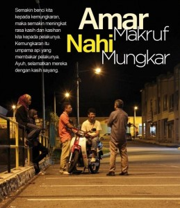 amar-makruf