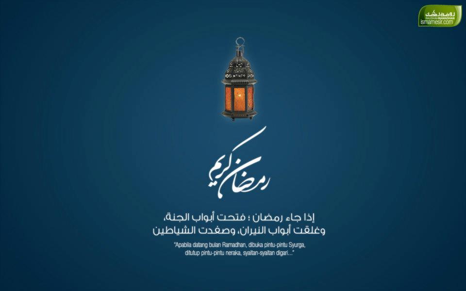 Ramadhan Membentuk Kualiti Juga Jati Diri