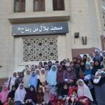 Kem Utaqa : Menjadi Jiwa Rabbani