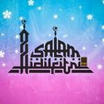 Khatirah Aidilfitri