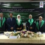 Sekali Lagi Mantan Ketua Wanita ISMA-Mesir Cemerlang Akademik