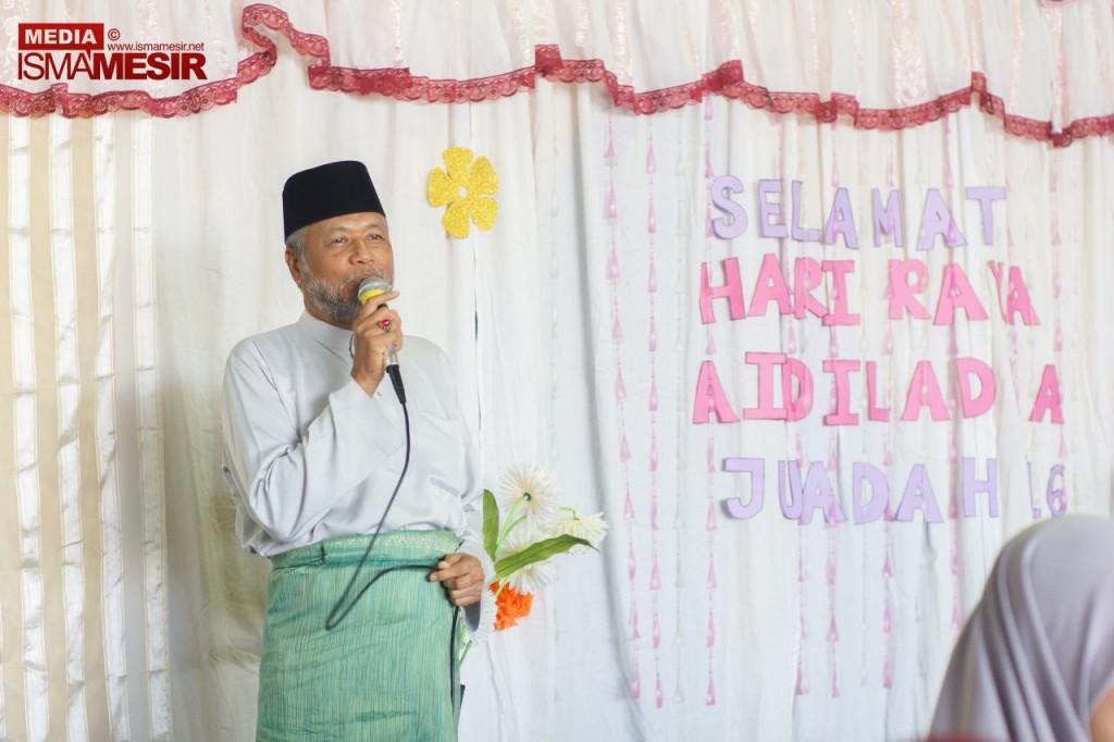 JUADAH '16 raikan masyarakat pelajar Malaysia di perlembahan Nil pada raya pertama Aidiladha
