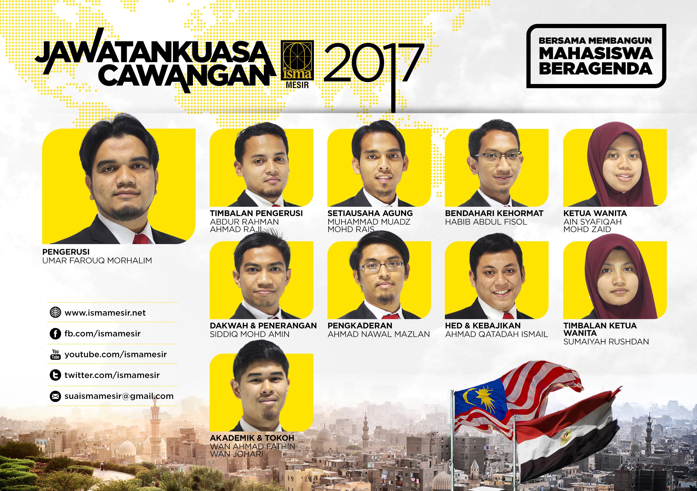 JKC baru sesi 2017: Ke arah memasyarakatkan dakwah Isma Mesir