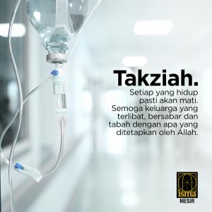 Mahasiswi Selangor tahun akhir meninggal di pangkuan suami