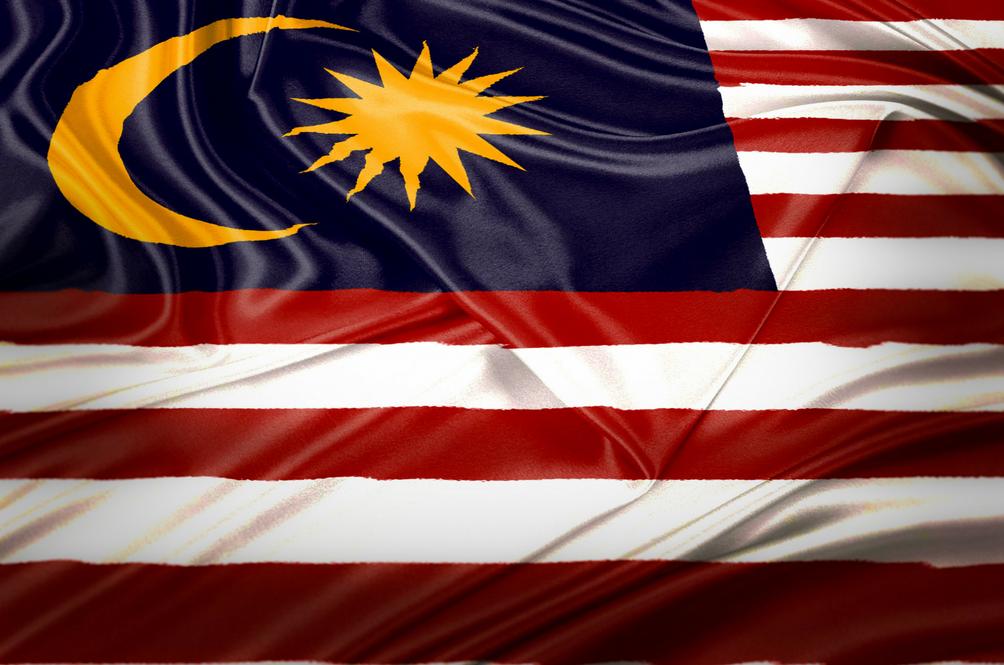 Masa Depan Malaysia; Perspektif Anak Muda