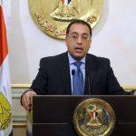 Situasi Terkini Di Mesir