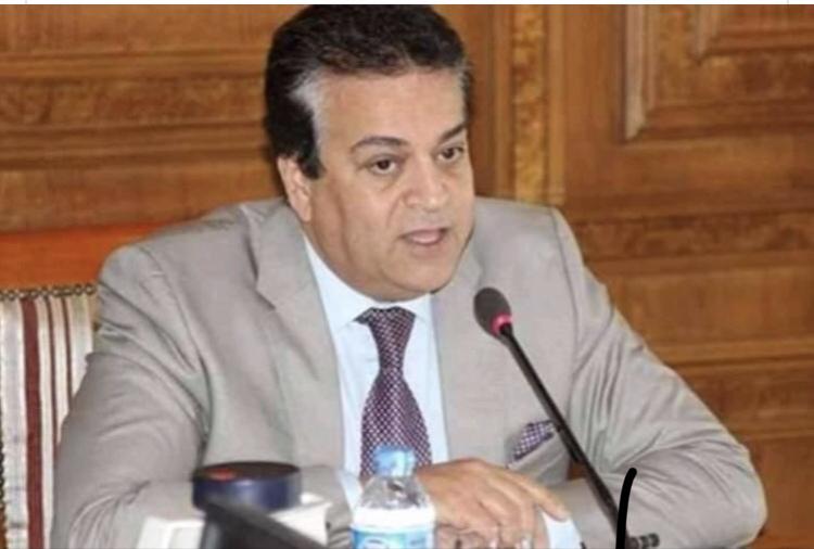 Kenyataan Terkini Daripada Kementerian Pengajian Tinggi Mesir