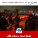 Berita Semasa   2 Anggota Polis Terbunuh Ketika Insiden Menangkap Pengganas