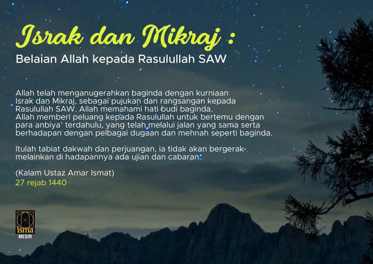 Puisi   Anugerah Terindah